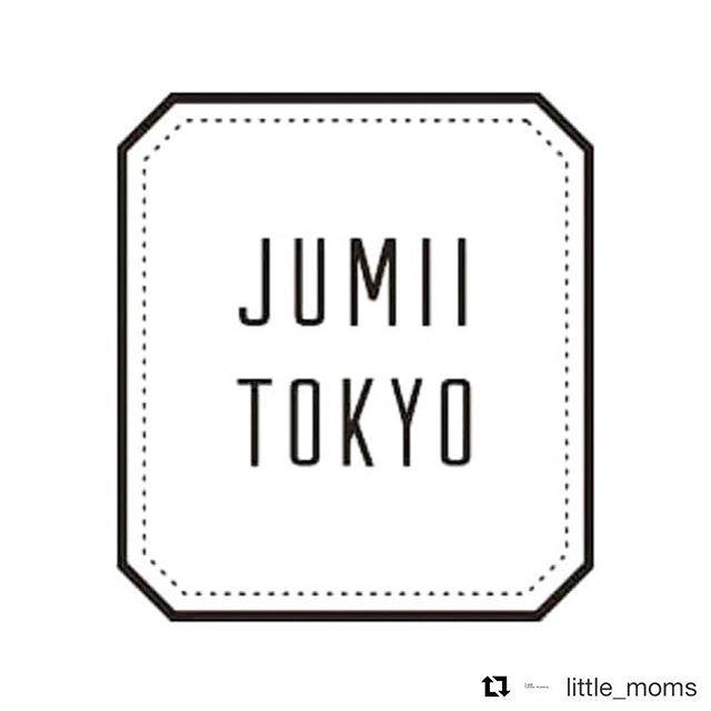 """応募します💓😊 @little_moms @repostapp ・・・ ・ ・ ⚠︎リポストで抽選確率2倍になります♡ ・ 𓂃 💁プレゼント企画参加のご案内は前postをご確認ください 𓂃 *⋆ この度 @jumiitokyo 様 の協賛が決まりました! *⋆ 𓏥𓏥 JUMII TOKYO 𓏥𓏥 「極上のツヤ感」「1度塗りでムラにならない」「手を上品に綺麗に魅せる」ことをカラーコ ンセプトとし、 幼稚園の行事では1度塗りで柔らか発色。ママ会では2度塗りでちょっとモードにといった感じで、塗るたびに表情を変えるカラー設計です。 爪への優しさにも徹底的にこだわり、爪に有害なものを取り除いた"""" 5大フリー処方""""。さらに、爪に負担をかけ ない"""" 酸素透過性処方"""" となっています。  日々の水仕事で弱った爪にもご使用いただけるよう、爪強化成分として"""" 加水分解ケラチン"""" を配合。 乾燥対策には"""" スイートアーモンドオイル・ア ルガンオイル・アボカドオイル""""、さらにオーガニック認証成分の"""" ホホバオイル・サフラワーオイル"""" を配合しています。…"""