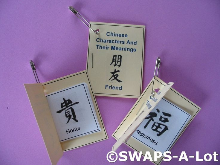 Mini Chinese Character/Meaning Booklet China Thinking Day SWAPS Kit for Girl Kids Scout makes 25