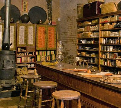 Chinese Herbalist Shop.  What does it smell like?  Like dust and age?  Or is it spotless and the only scents are the herbs themselves? Is one or prevalent or do they all jumble and overwhelm each other?