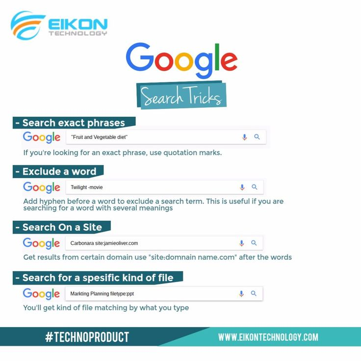 #google #search #engine #tips #tricks