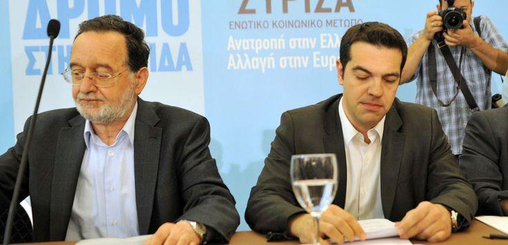 Παρέχεται από: imerisia.gr