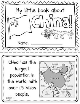 China Booklet (A Country Study!)-- Use during social studies units about countries around the world! TeachersPayTeachers
