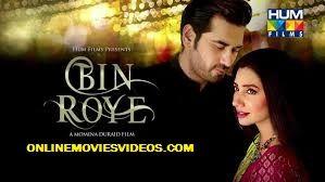 Watch Bin Roye Online Free DVDRip, Download Bin Roye (2015) Full Movie - Onlinemoviesvideos