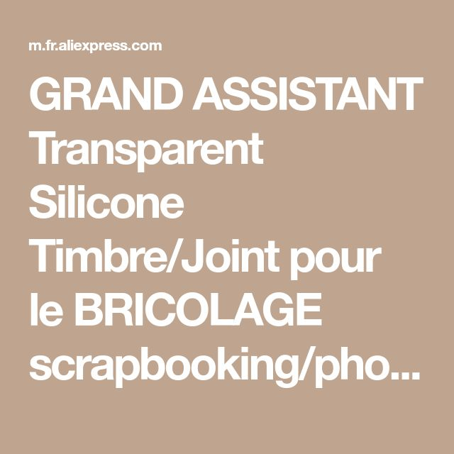 GRAND ASSISTANT Transparent Silicone Timbre/Joint pour le BRICOLAGE scrapbooking/photo album Décoratif timbre clair feuilles QYDZ68 de la boutique en ligne | Aliexpress mobile