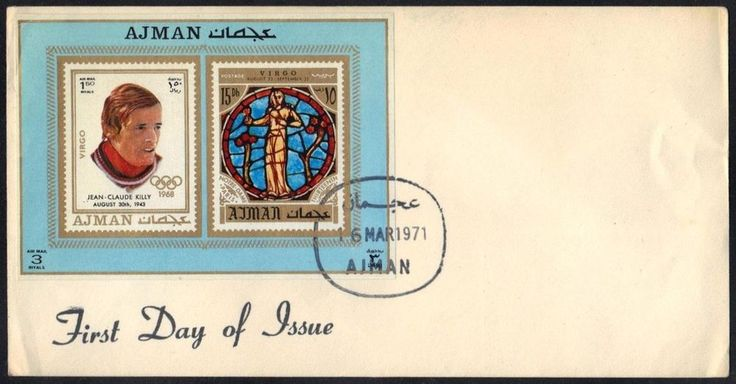 US $15.99 in Stamps, Middle East, United Arab Emirates