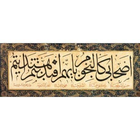 Mahmud Celaleddin (1245-1829) Celi-Sülüs Levha