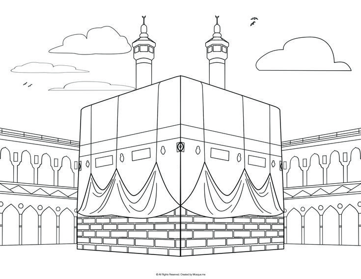 muslim holidays coloring pages - photo#30