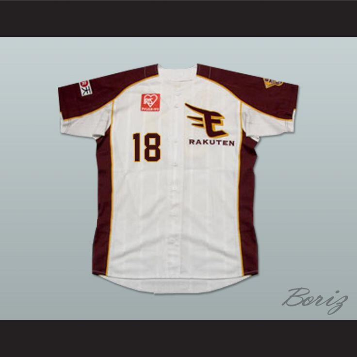 Are you looking for Masahiro Tanaka Tohoku Rakuten Golden Eagles Baseball Jersey Includes Patches ? Visit http://www.borizcustomsportsjerseys.com/Masahiro-Tanaka-Tohoku-Rakuten-Golden-Eagles-p/masahiro-tanaka-patches.htm