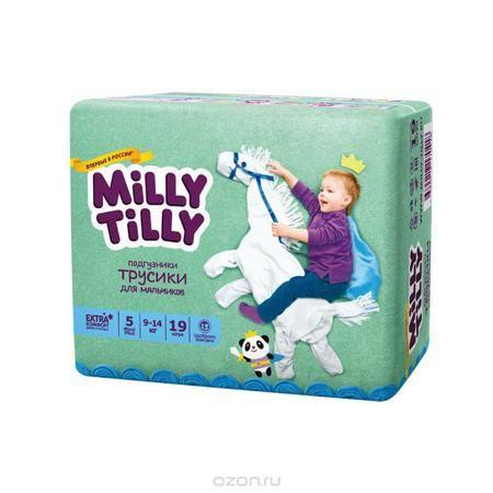 Подгузники-трусики для мальчиков Milly Tilly 5, 9-14 кг, 19 шт  — 472р.  Отличие трусиков-подгузников для мальчиков и девочек: исходя из анатомических особенностей усилены разные зоны впитываемости, использован разный эмоциональный дизайн. Мягкий дышащий материал позволяет свободно циркулировать воздуху внутри подгузника. Комфорт в движении - супермягкий широкий поясок из многочисленных эластичных резиночек надежно фиксирует трусики и при этом не стесняют движений малыша. Комфортная защита…