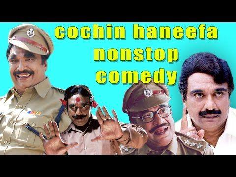 Cochin haneefa non stop comedy malayalam comedy scenes malayalam movie comedy scenes
