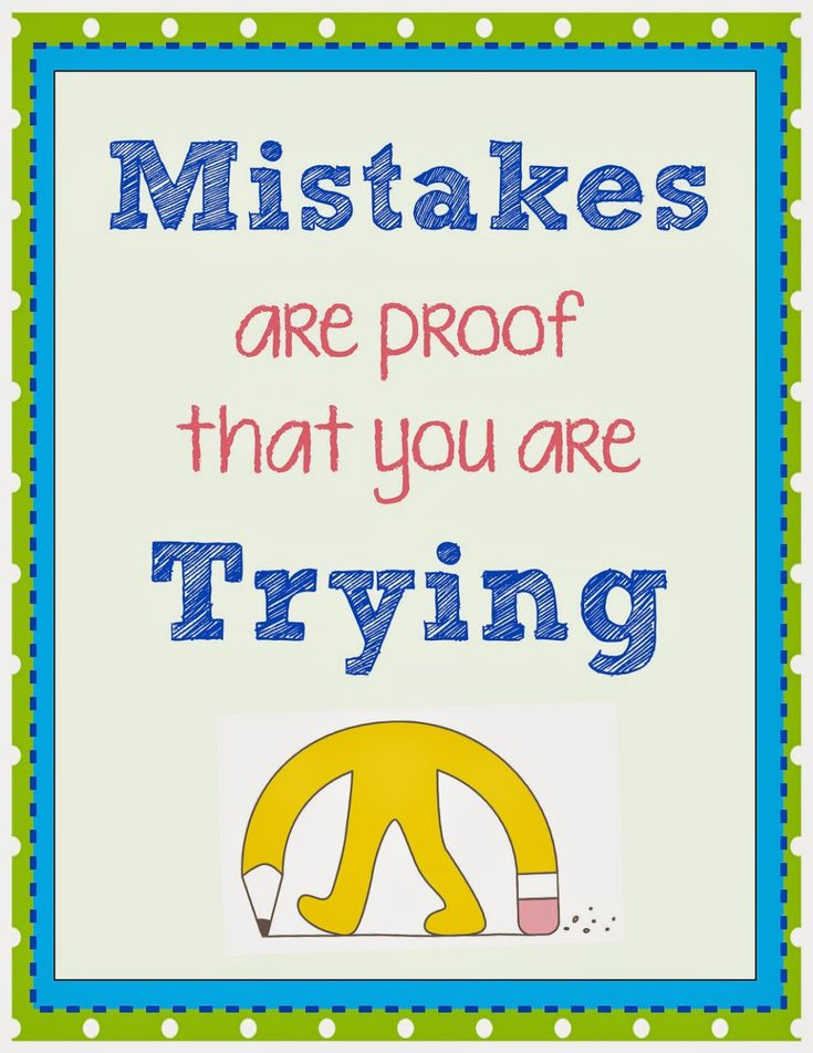 Teacher Posters Free - chatorioles