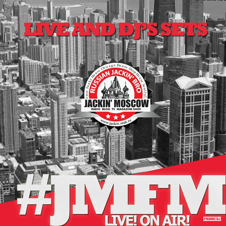 Jackin' Moscow FM - Радио - Showbiza.com