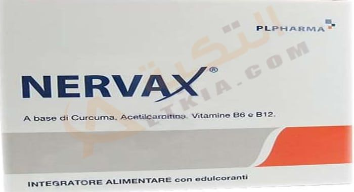 دواء نيرفاكس Nervax كبسول لعلاج التوتر والقلق كما يكون له تأثير إيجابي على مرضى الصرع حيث أن الاضطرابات النفسية والصرع Tech Company Logos Company Logo Logos