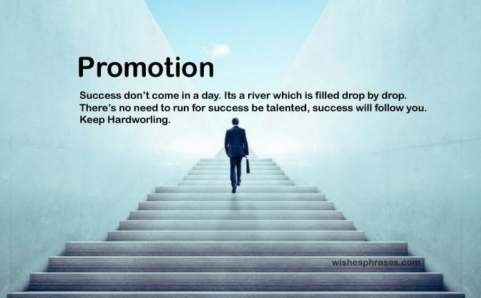 One of the happiest moment of some life is its promotion, and all its  happiness depends on the Promotion Co… | Congratulations promotion,  Promotion, Congratulations