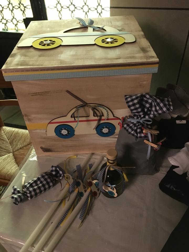 """Ξύλινο κουτί νουνού με αυτοκινητάκια ζωγραφισμένο και διακοσμημένο με κορδέλες, θέμα βάπτισης """"τα αυτοκινητάκια"""" https://www.facebook.com/monadiko.accesories/"""