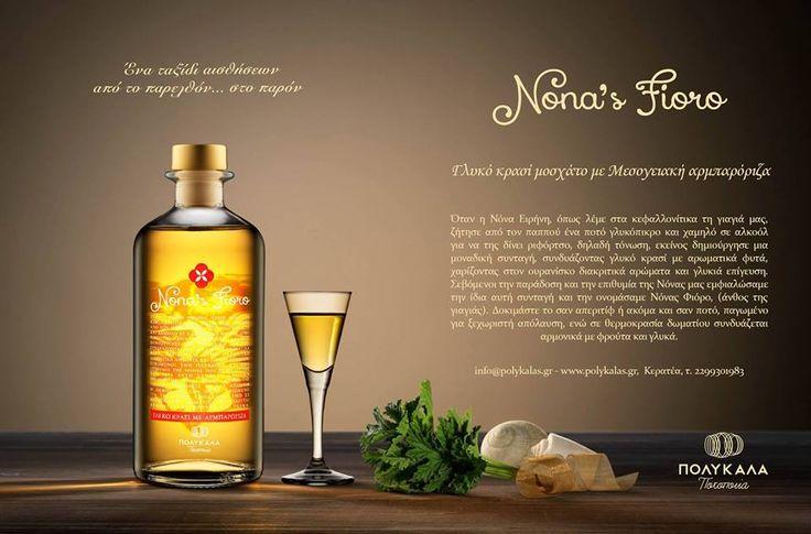 Γλυκό Κρασί Μοσχάτο με Αρμπαρόριζα, Nona's Fioro  http://www.greek-bees.com/glyko-mosxato.html