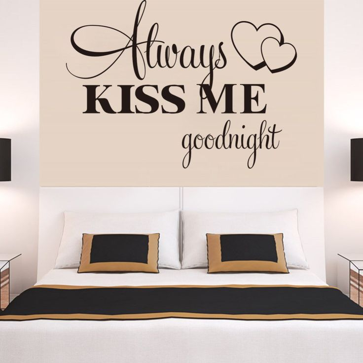 25 best bedroom wall quotes on pinterest picture heart for Bedroom wall decals