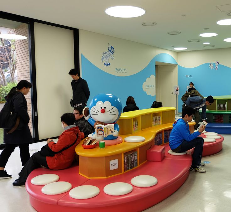 reading room, with collections of Doraemon comics, Fujiko F. Fujio Museum, Kawasaki, Japan