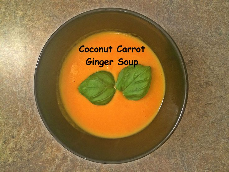 One of my favorite things to eat when I am feeling a little run down is soup. Here is one of my favorites, my coconut carrot ginger soup recipe!