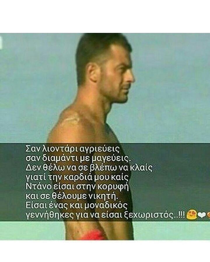 """2,039 """"Μου αρέσει!"""", 28 σχόλια - Nτανος (@giorgos.aggelopoulos_) στο Instagram: """"Ετσιι ➡ Ευχαριστουμε @dimitrouli_tzvr#giorgosaggelopoulos #aggelopoulos #danos #ntanos…"""""""