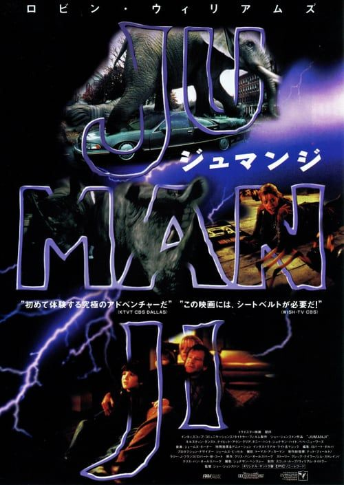 Watch Jumanji Full-Movie