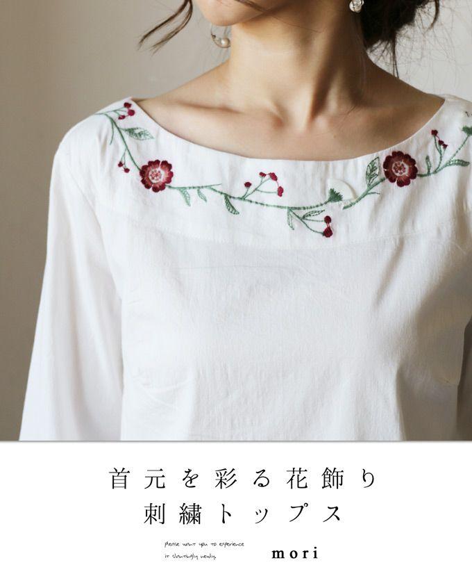 """Rakuten - [acciones que en ♪ 10 23 de mayo de 12:00 y 22] decorar los """"mori"""" flores cuello tops bordados: cawaii"""