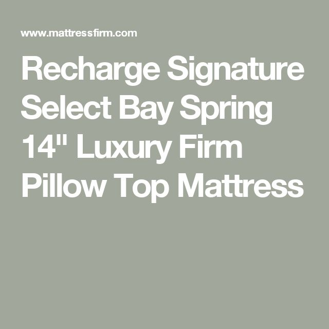 Recharge Signature Select Bay Spring 14\