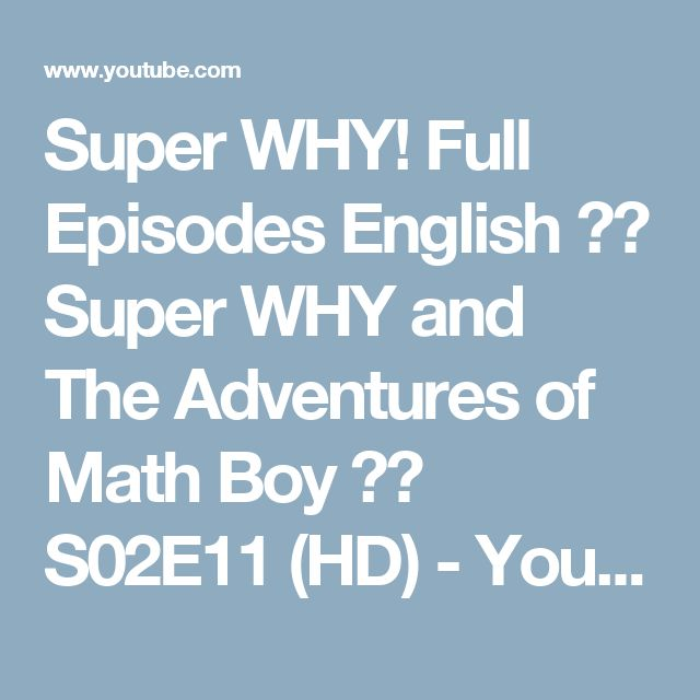 Super WHY! Full Episodes English ✳️  Super WHY and The Adventures of Math Boy ✳️  S02E11 (HD) - YouTube
