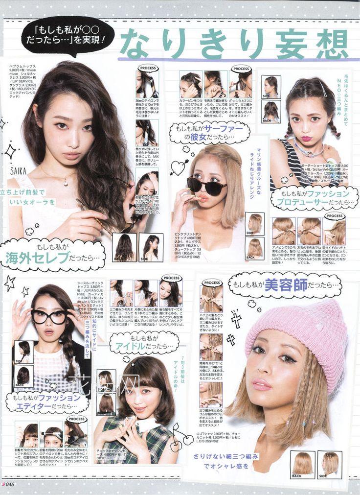 130 best Kawaii Magazine images on Pinterest | Hair cut, Hairdos ...
