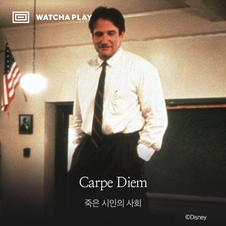 죽은 시인의 사회 (1989) #왓챠플레이 https://play.watcha.net/contents/matt5g?ref=viral