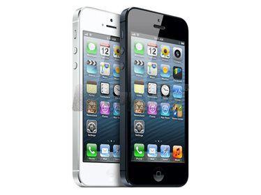 Podsłuch iPhone 5 32GB z oprogramowaniem SpyPhone Apple iOS6