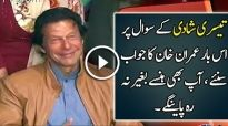Once Again Journalist Asks Question Related Tto Marriage During Imran Khan's Presser Watch IK's Funny Reply