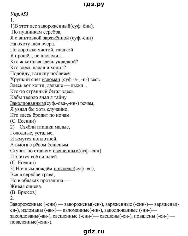 Методические рекомендации к учебнику аргинская: математика учебник для 4 класса djvu crfxfnm
