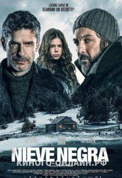 Чёрный снег 2017 смотреть фильм онлайн в хорошем качестве