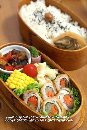 野菜肉巻きフライ:お弁当おかず