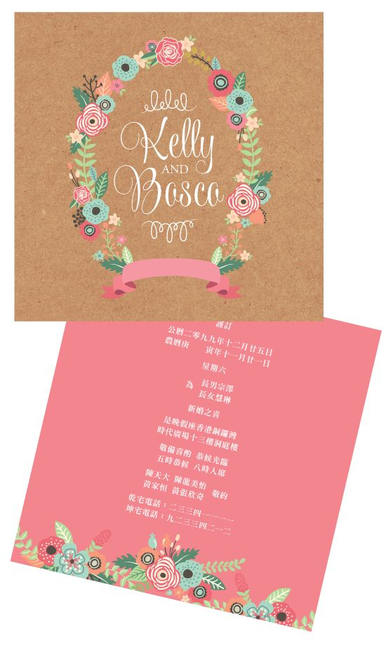 Invitation Card Design And Printing 29 Best Wedding Invitation Card Design Printing Hong Kong
