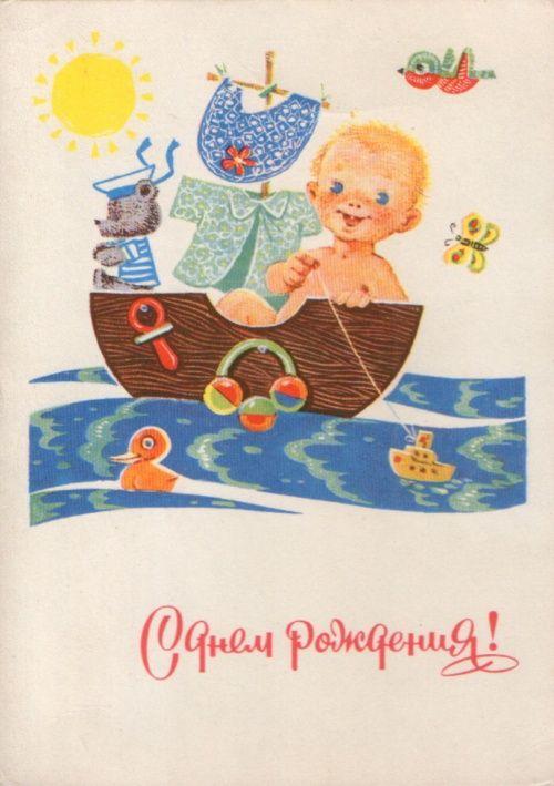 Артекардс открытки с