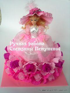 """Анастасия""-конфетная"
