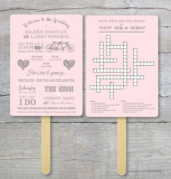 Wedding Program Fan Kit New Wedding Crossword Puzzle Program Fan Kit Tandem Bike Wedding Crossword Puzzle Wedding Program Fans Program Fans