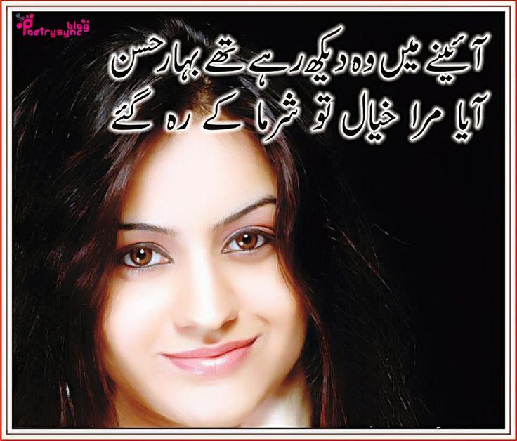 romantic love quotes for her in urdu k3RKDnmIS