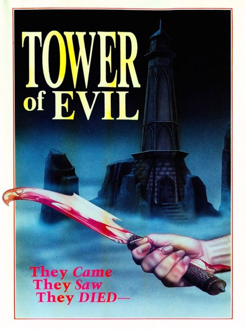 Tower of Evil, 1972
