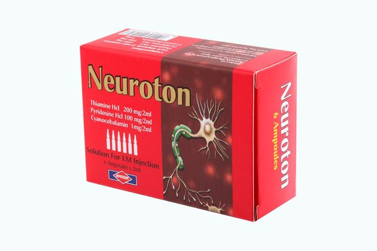 نيوروتون Neuroton Im Injection Book Cover Solutions
