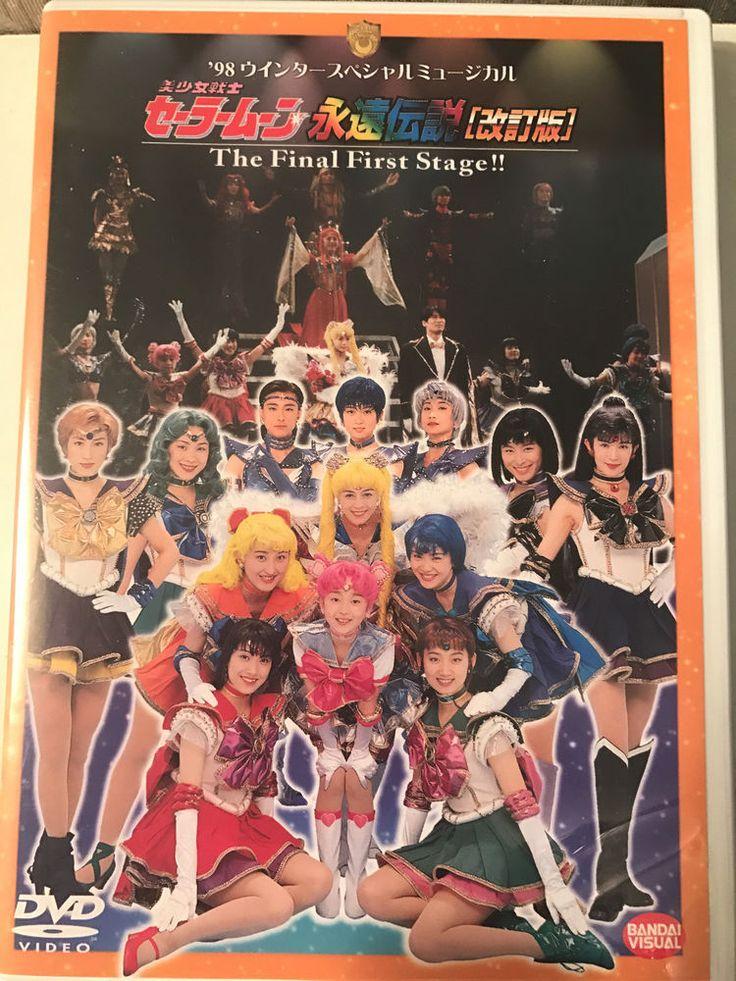 Sailor Moon Musical Seramyu 1998 Eien Densetsu [Kaiteiban] (Eternal Legend) DVD