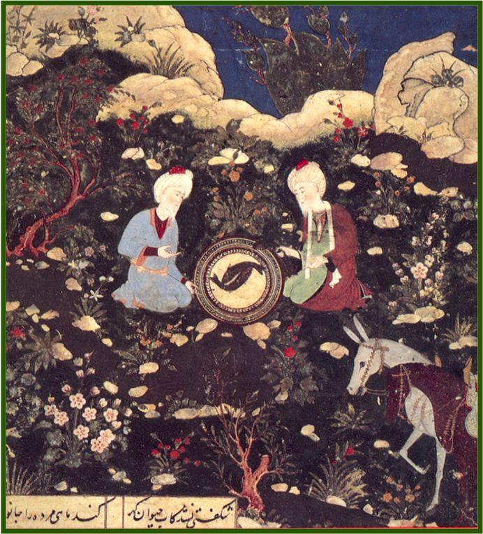 Khidr and Ilyas as Ab Hayyat
