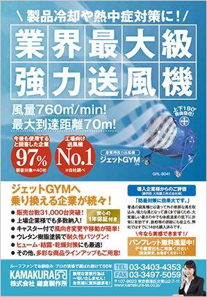 kamakura_105_150_out-1.jpg (298×426)