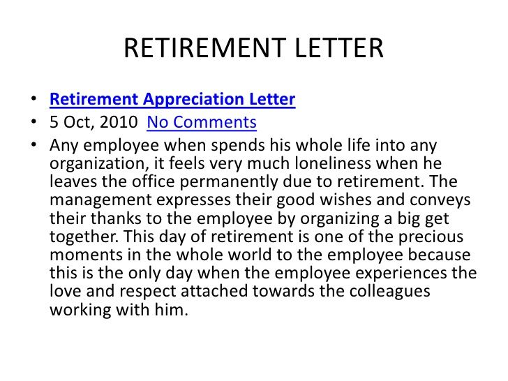 retirement letter appreciation oct writing letters ganta kishore - how to write a retirement letter