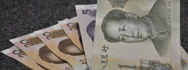 El YUAN CHINO ya puede formar parte de las RESERVAS INTERNACIONALES  Por Econ. Héctor Jiménez  Los chinos tienen buenas razones para celebrar desde el pasado 30 de noviembre de 2015 El Fondo Monetario Internacional (FMI) ha declarado al yuan () como DIVISA OFICIAL DE RESERVA lo cual tendrá efectos prácticos a partir del 1 de octubre de 2016. Un honor que el signo monetario chino compartirá con tan sólo cuatro otras divisas: el dólar ($) estadounidense la moneda común europea o euro () la…