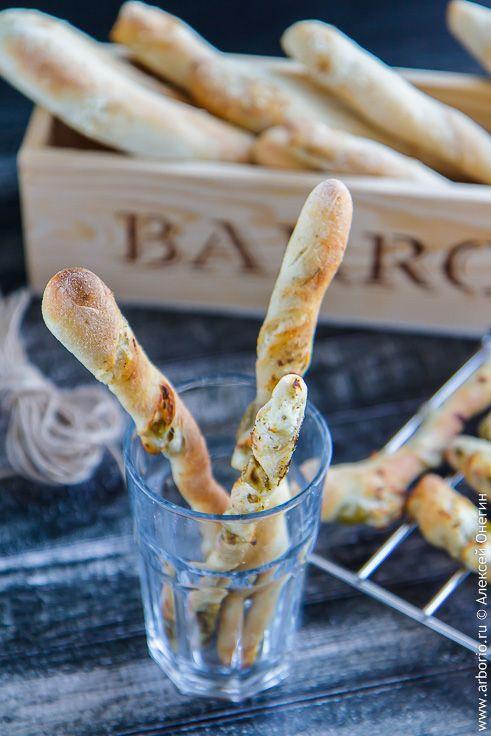 Хлебные палочки для вечеринок | Кулинарные заметки Алексея Онегина