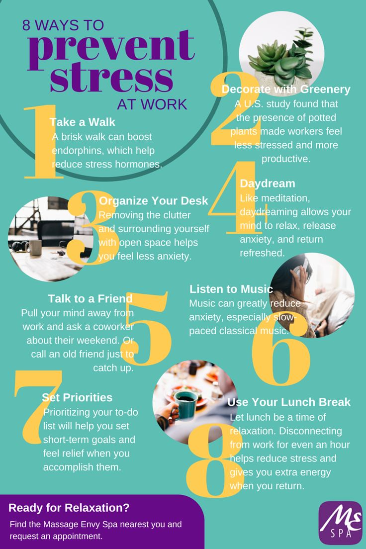 how to remove stress from work