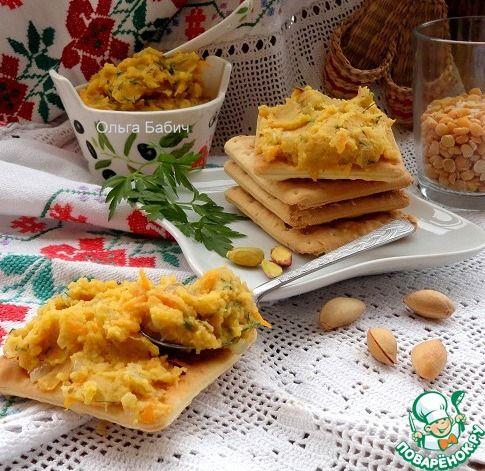 Паштет из гороха или вкусная начинка для пирожков - кулинарный рецепт